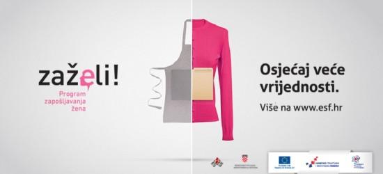 """Poziv na informativne radionice za otvoreni trajni poziv """"Zaželi – program zapošljavanja žena- faza II"""" u ZAGREBU, OSIJEKU, SPLITU i RIJECI"""